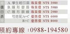 1249077481_3bc89478de_m-9077761