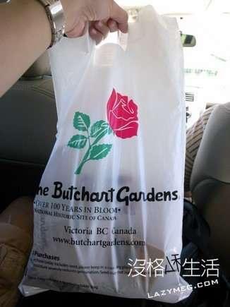 布查花園買的紀念品