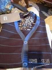 ZARA買給RICH的針織外套