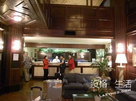 executive house hotel