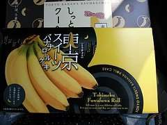 TOKYO SWEETS ROLL CAKE 香蕉蛋糕奶油捲