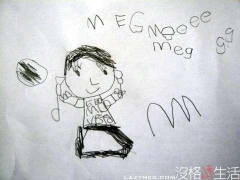 NINA畫的媽媽