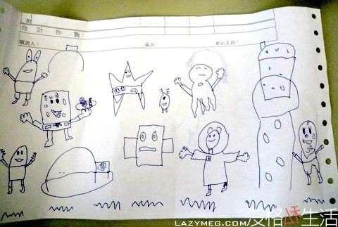 RICH畫-海綿寶寶&他的朋友