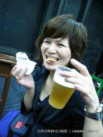 有啤酒可以喝耶