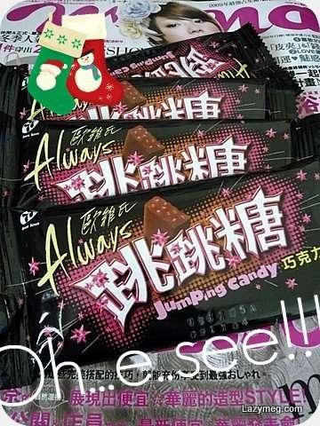 2009-01-05-ALWAYS 巧克力