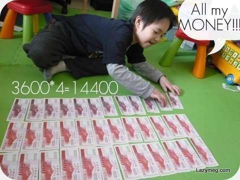 2009-01-18-消費券