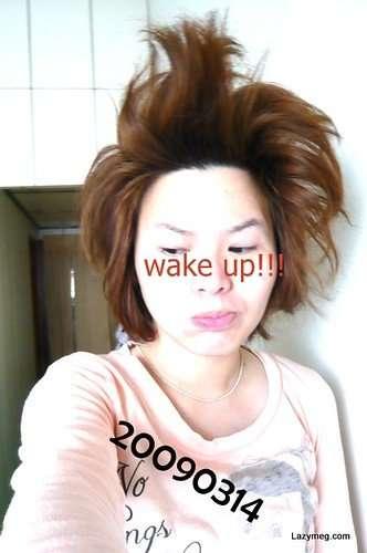 20090314-wake up