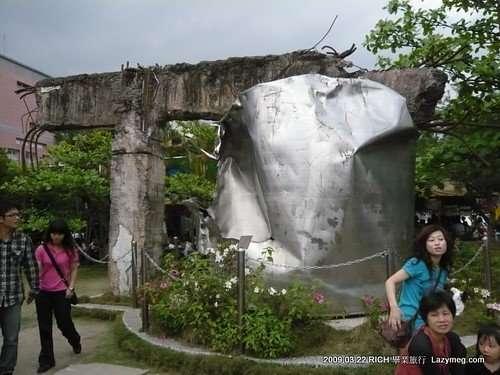 921地震遺跡