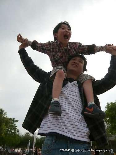 2009-04-05-文心公園