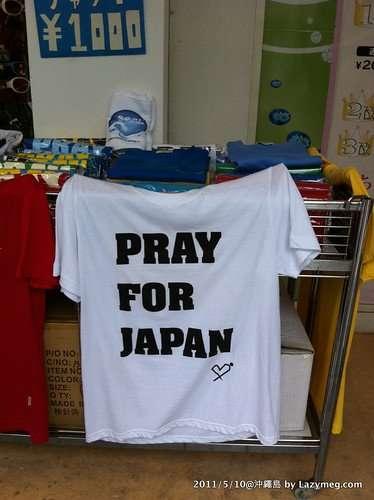 2011/5/10@沖繩島