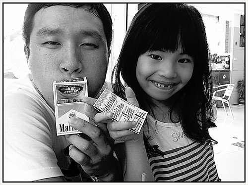 nina&her dad