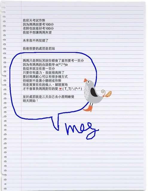 rich diary 2011.11.1