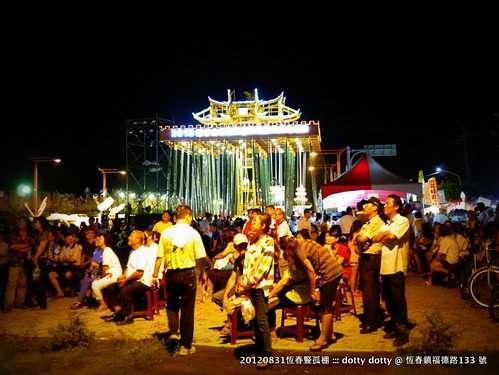 恆春古城豎孤棚 20120831
