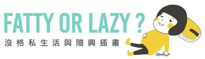 FATTY OR LAZY ?