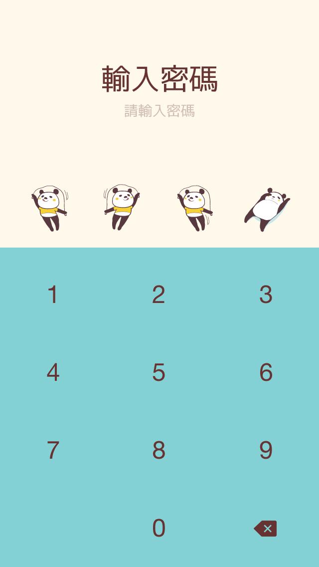 line-theme-3-panda-00001