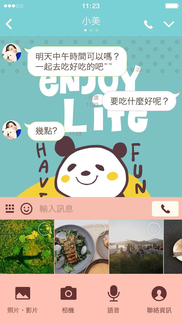 line-theme-3-panda-00002
