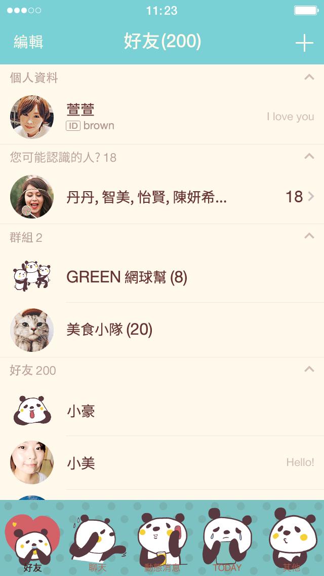 line-theme-3-panda-00004